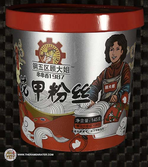 #3533: Gu Sister Clam Flavor Bean Vermicelli - China