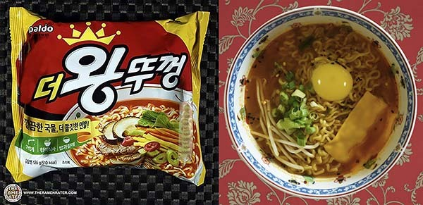 The Ramen Rater's Top Ten South Korean Instant Noodles Of All Time 2020 Edition