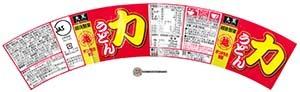 #3536: Daikoku Chikara Udon - Japan