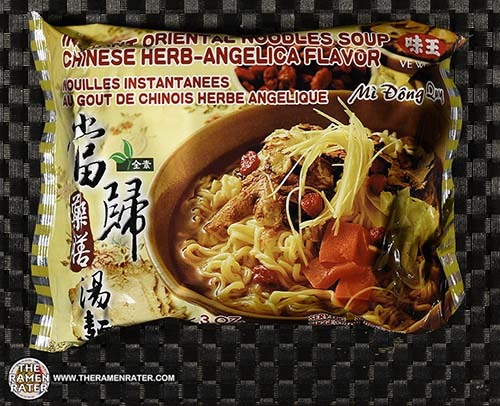#3539: Ve Wong Instant Oriental Noodles Soup Chinese Herb - Angelica Flavor - Taiwan