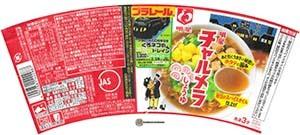 #3524: Myojo Charumera Shoyu Ramen - Japan