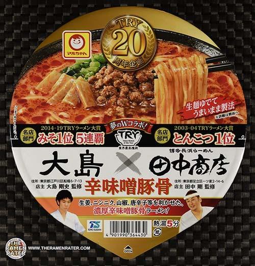 #3525: Maruchan Oshima x Tanaka Shoten Miso Tonkotsu Ramen - Japan