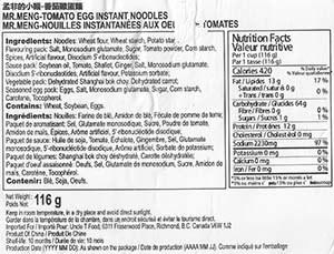 #3527: Mr. Meng Tomato Egg Instant Noodles - China