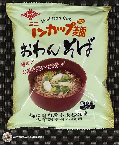#3546: Toei Mini Non Cup Soba - Japan