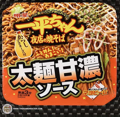 #3547: Myojo Ippei-chan Rich & Sweet Thick Yakisoba - Japan