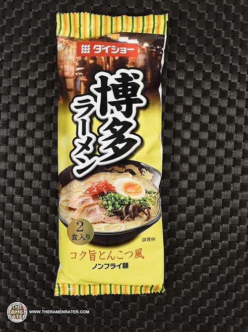 #3552: Daisho Rich Soy Sauce Tonkotsu - Japan
