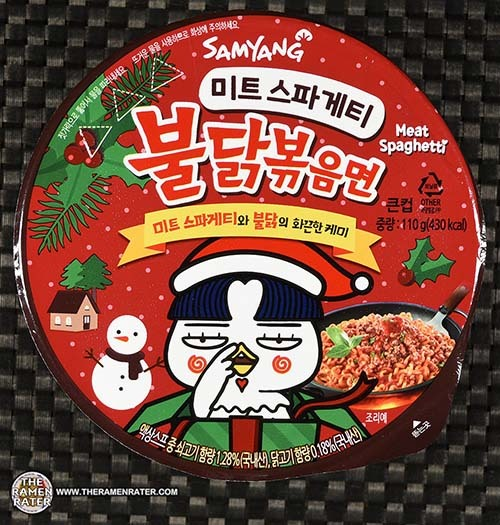 #3554: Samyang Foods Buldak Meat Spaghetti - South Korea
