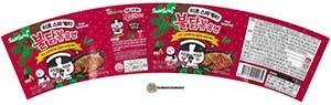 #3554: Samyang Foods Buldak Meat Spaghetti - South Korea