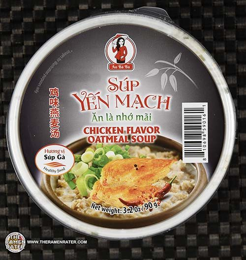 #3558: Ao Ba Ba Sup Yen Mach Chicken Flavor Oatmeal Soup - Vietnam