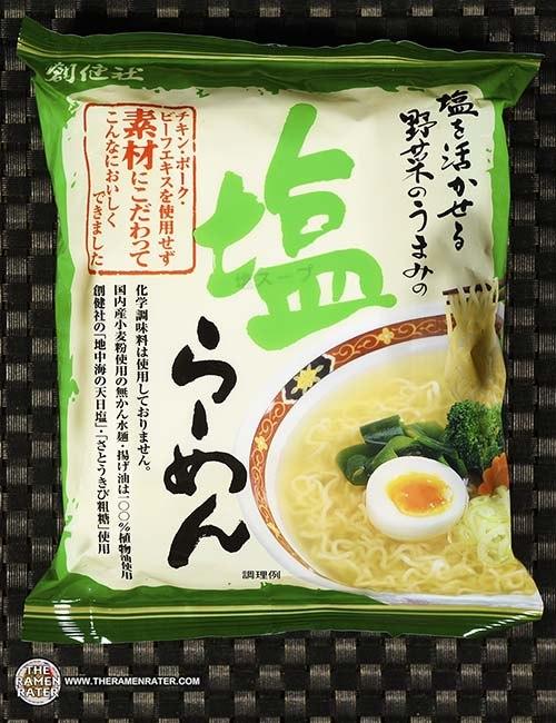 #3563: Sokensha Shio Ramen - Japan