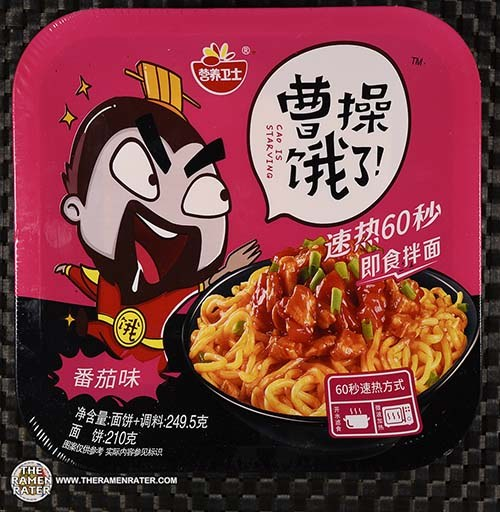 #3545: Cao Is Starving Dried Noodles Tomato Flavor - China