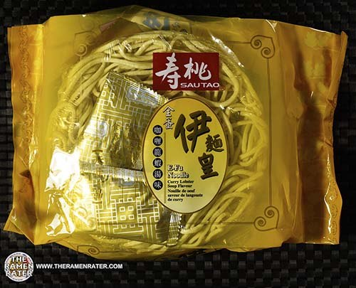 Meet The Manufacturer: #3577: Sau Tao E-Fu Noodle Curry Lobster Soup Flavour - Hong Kong