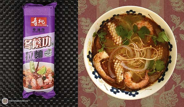 Top Ten Instant Noodles 2020 Tao Tom Yum Kung Flavour Ramen