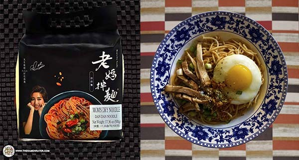 Top Ten Instant Noodles 2020 Mom's Dry Noodle Dan Dan Noodle - Taiwan