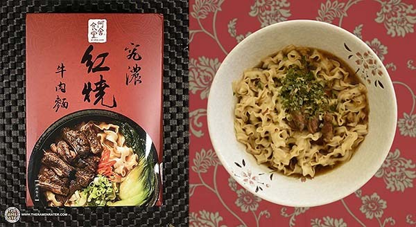 Top Ten Instant Noodles 2020 A-Sha Gourmet Braised Beef Noodle Soup - Taiwan