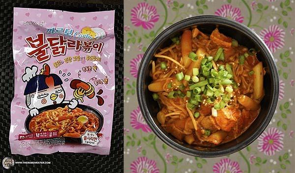 Top Ten Instant Noodles 2020 Samyang Foods Carbo Buldak Topokki – South Korea