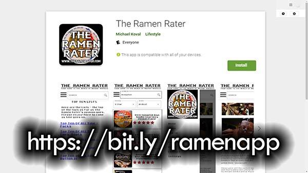 The Ramen Rater App Android Play Store