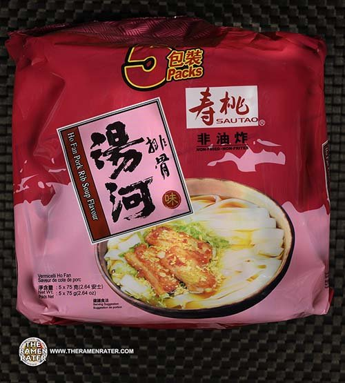 Sau Tao Ho Fan Pork Rib Soup Flavour - Hong Kong
