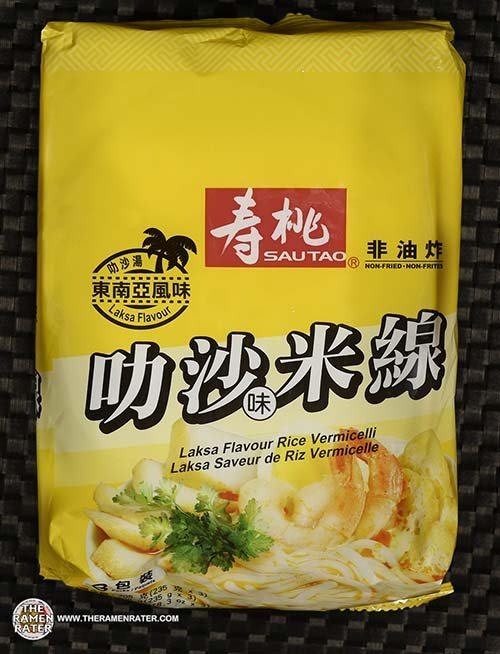 Meet The Manufacturer: #3580: Sau Tao Laksa Flavour Rice Vermicelli - Hong Kong