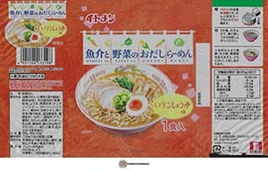 #3583: Itomen Shoyu Seafood & Vegetables Dashi Ramen - Japan