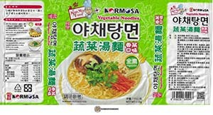 #3584: KORMOSA Kiss My Food Vegetable Noodles - Taiwan