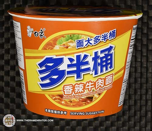 #3587: Baixiang Artificial Spicy Beef Flavor Instant Noodle - China