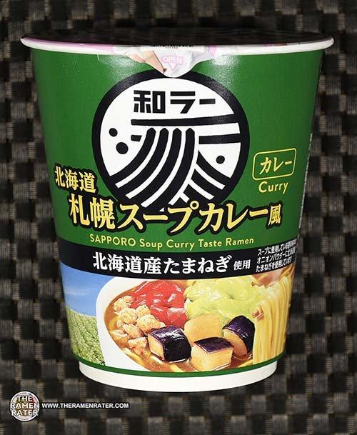 #3588: Sapporo Ichiban Sapporo Soup Curry Taste Ramen - Japan