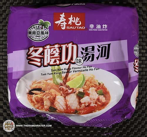 Meet The Manufacturer: #3568: Sau Tao Tom Yum Kung Flavour Ho Fan - Hong Kong
