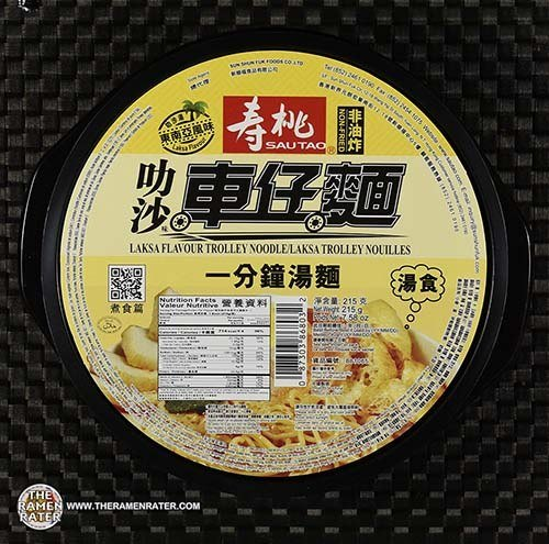 Meet The Manufacturer: #3569: Sau Tao Laksa Flavour Trolley Noodles - Hong Kong