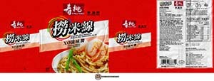Meet The Manufacturer: #3570: Sau Tao Dried Mix Rice Vermicelli XO Sauce Flavour - Hong Kong