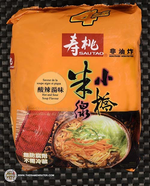 Meet The Manufacturer: #3572: Sau Tao Xiao Qiao Rice Vermicelli Hot & Sour Soup Flavour - Hong Kong