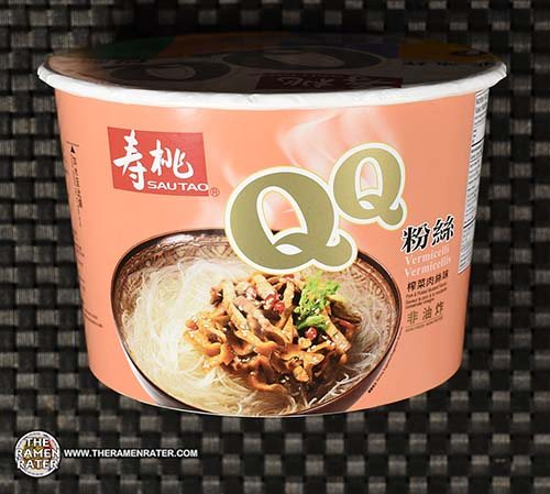 Meet The Manufacturer: #3573: Sau Tao QQ Vermicelli Pork & Pickled Mustard Flavour - Hong Kong