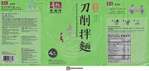 Meet The Manufacturer: #3574: Sau Tao Taiwanese Style Sliced Noodle Shallot Oil Flavour - Hong Kong