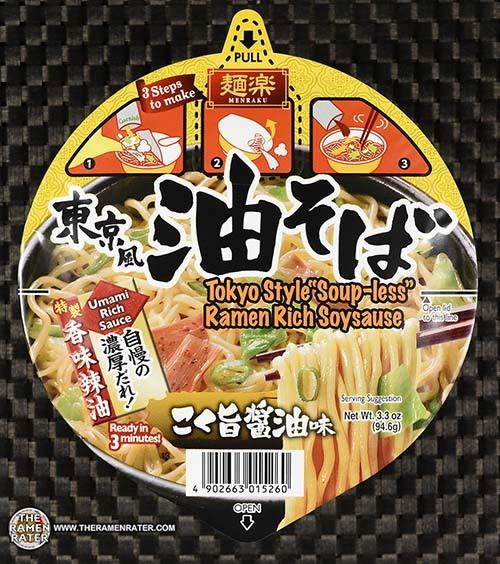 "#3592: Menraku Tokyo Style ""Soup-less"" Ramen Rich Soysause - United States"