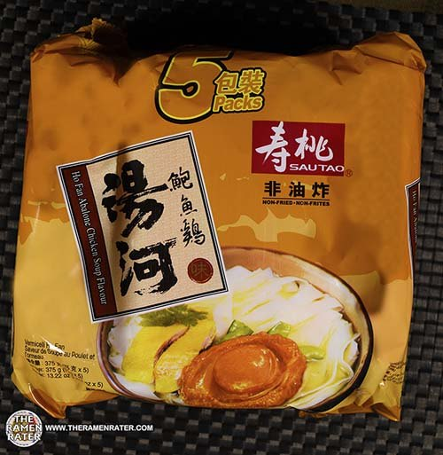 #3613: Sau Tao Ho Fan Abalone Chicken Soup Flavour - Hong Kong