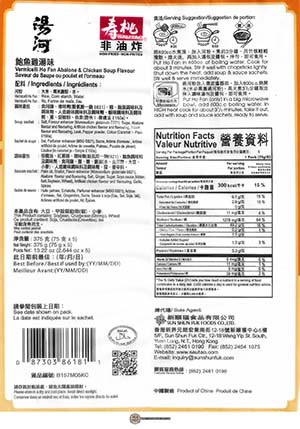 #3613: Sau Tao Ho Fan Abalone Chicken Soup Flavour - Hong Kong