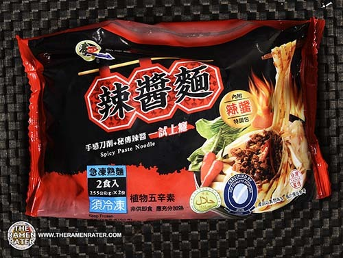 #3618: PLN Food Co. Ltd. Spicy Paste Noodle - Taiwan