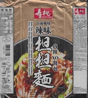 #3595: Sau Tao Jiangnan Style Noodle Spicy Flavour - Hong Kong