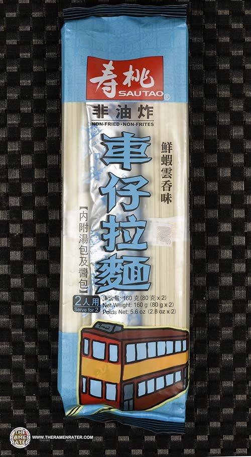 #3596: Sau Tao Trolley Noodle Wonton Soup Flavour - Hong Kong