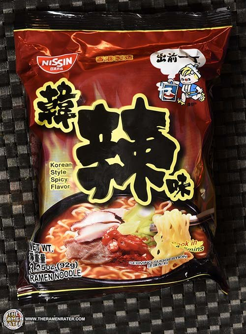 #3598: Nissin Demae Ramen Korean Style Spicy Flavor - Hong Kong