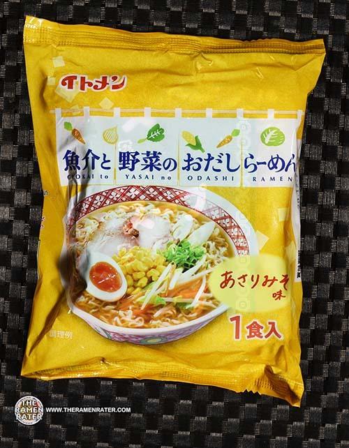 #3642: Itomen Seafood Miso Ramen - Japan