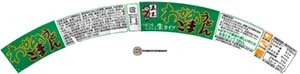 #3623: Itsuki Sesame Wakame Udon - Japan