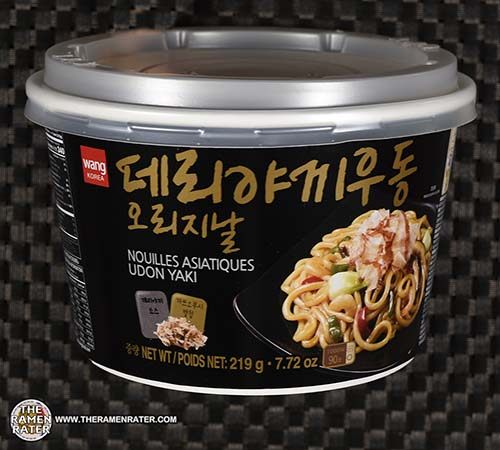 #3625 Wang Teriyaki Udon Original - South Korea