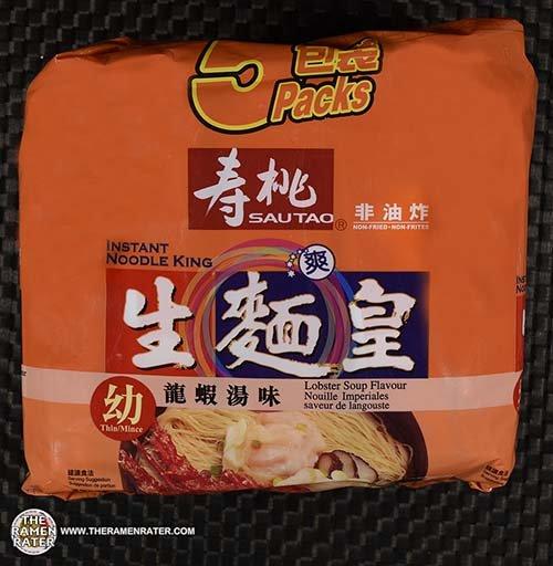 #3630: Sau Tao Instant Noodle King Lobster Soup Flavour - Hong Kong