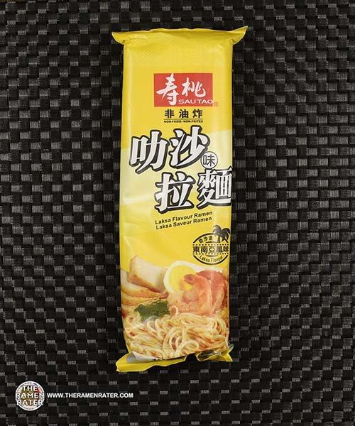#3632: Sau Tao Laksa Flavour Ramen - Hong Kong