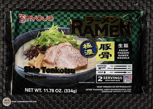 Meet The Manufacturer: #3653: Myojo Ramen Shio Tonkotsu - United States
