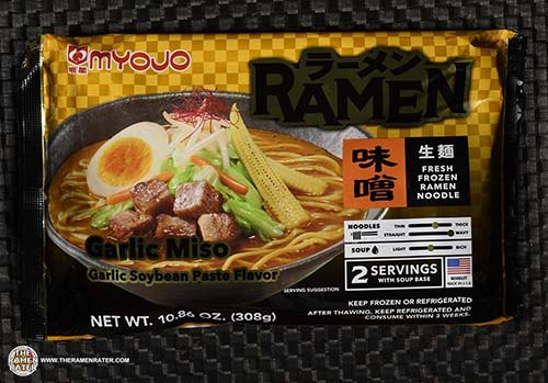 Meet The Manufacturer: #3654: Myojo Ramen Garlic Miso - United States