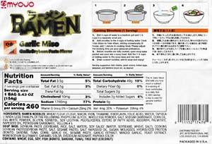 Meet The Manufacturer: #3654: Myojo Ramen Garlic Miso - United States