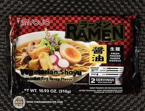 Myojo Ramen Vegetarian Shoyu - United States