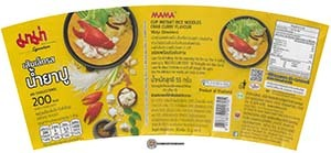 #3657 MAMA Signature Cup Instant Rice Noodles Crab Curry Flavor - Thailand